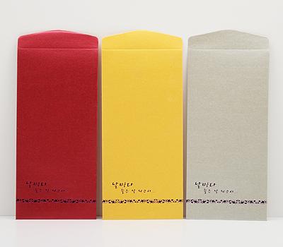 날마다 좋은날 종이봉투(100매/노랑,회색,빨강 택1)/ 불교용품,봉투,편지봉투