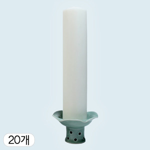 [삼환양초] 소이양초 원기둥 (중/20개) - 소이왁스/소이캔들/식물성양초/기도양초/기도초