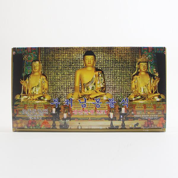 점안복장세트 (대) - 부처님봉불식/점안의식/부처님복장